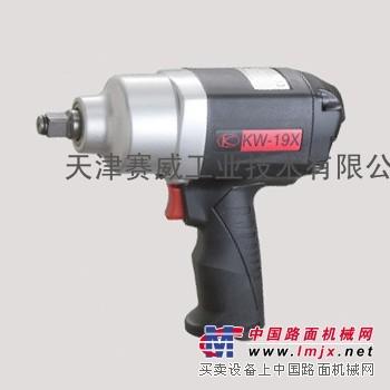 供应气动扳手KW-19X
