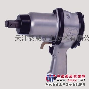 供应日本空研气动扳手KW-20P