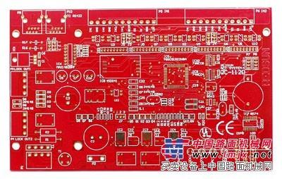 供應嘉興pcb抄板,電子產品克隆,芯片解密,樣機制作調試