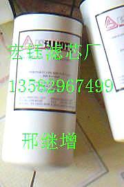 P3516C160-3过滤器