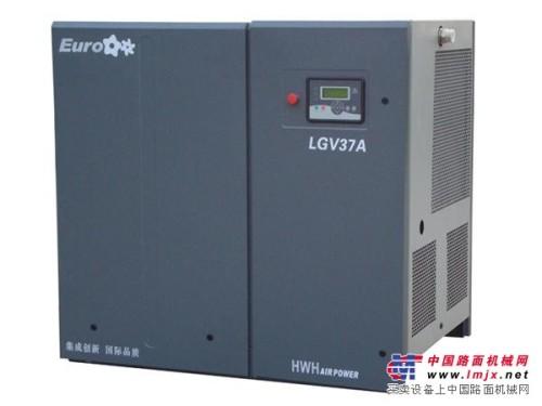 螺杆机 螺杆空压机 螺杆空气压缩机 郑州红五环机械设备公司