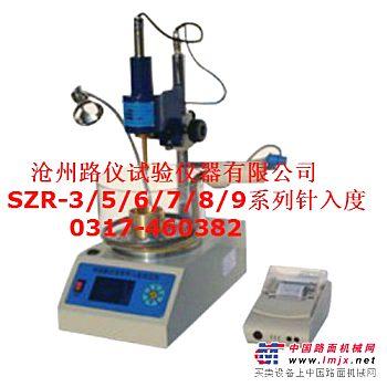 供应供应数显沥青针入度试验仪