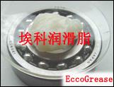 供应食品级塑胶齿轮油