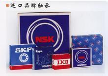 供应原装进口轴承 skf 61829-2es1