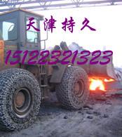 运输车,铲车轮胎保护链,合金钢轮胎保护链