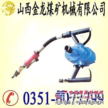 气动手持式钻机 ZQ35/1.5S型