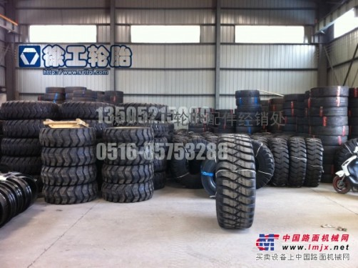 XCMG 徐工XS262J单钢轮压路机轮胎 23.5-25