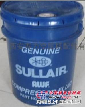 供应250030-757寿力AWF移动空压机润滑油