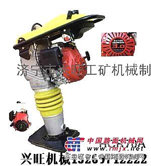 HCR70A内燃式震动冲击夯