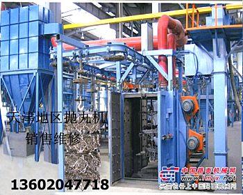 【抛丸机】  喷砂机  提供服务(天津塘沽区)抛丸机|钢丸 13602047718厂家直销