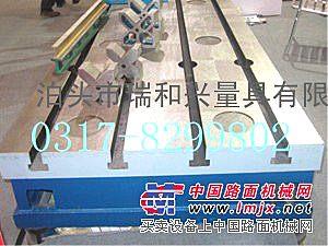 供应t型槽平台装配t型槽平台