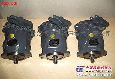 供应力士乐液压泵(柱塞泵)A10VSO28