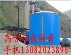 供应沥青罐、回收各种型号沥青13082023896
