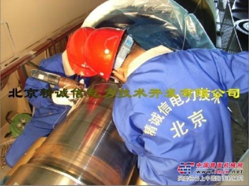 维修汽轮机发电机转子轴颈修复