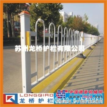 供应珠海道路护栏/珠海市政护栏/珠海交通护栏/厂家直销