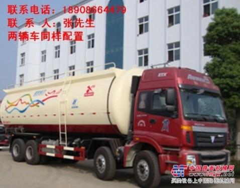 供应 二手散装水泥运输车 昆明