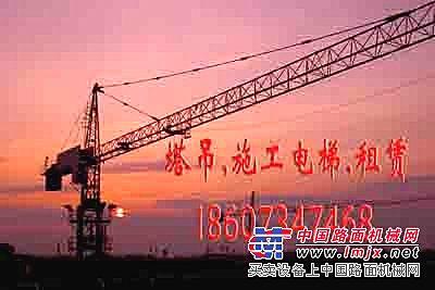 衡阳塔吊出租, 衡阳塔吊,衡阳塔吊公司,衡阳塔吊租赁
