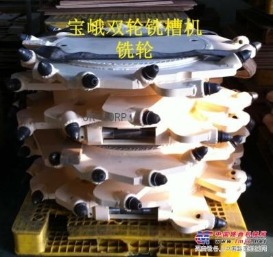 供应双轮铣槽机配件-铣轮!