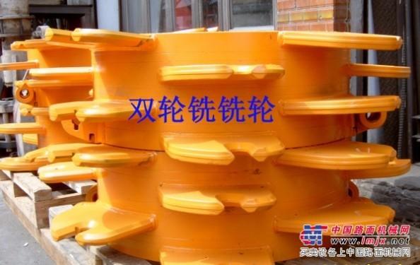 供应双轮铣槽机配件-铣轮(普通型)