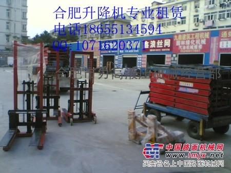 大量11米移动剪叉式高空作业平台 升降机超低价出租租赁