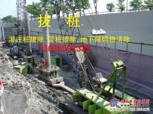 全套管360全回转拔桩(水泥方桩)清除地下障碍物,无损拔桩