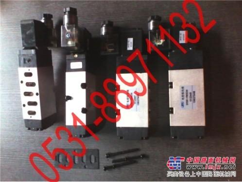 供SR561-RN35DW,SR551-RM5DW电磁阀