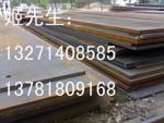 NM500耐磨钢板工程机械辅件