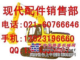 供应现代55-60-215-305-375挖掘机发动机连杆