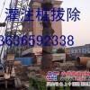 上海宝山拔桩专业地下障碍物清除路面加固钢板道板租赁