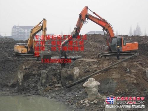上海拔桩.水泥方桩板桩拔除。
