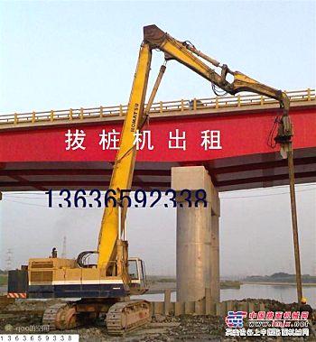 出租钢板路基板,【崇明拔桩】,专业水泥桩拔除清理地下桩业务