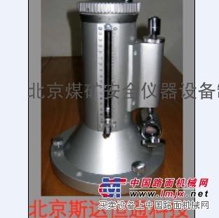 BWY-250补偿式微压计 YJB-2500补偿式微压计