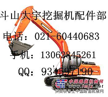 大宇420挖掘机配件-大宇130挖掘机配件
