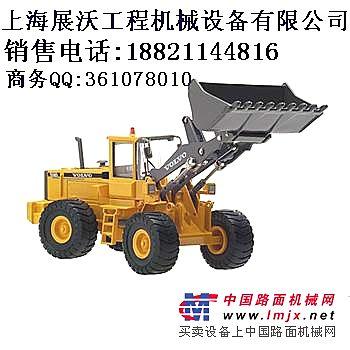 供应沃尔沃L35装载机配件-沃尔沃L45B装载机配件