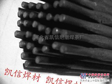 供应D132耐磨焊条价格
