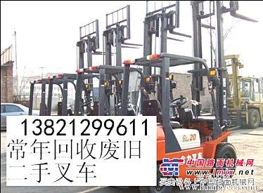 求购湘西州 益阳 永州 岳阳 张家界 株洲二手叉车出售收购