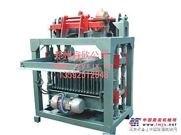 供应多功能小型砌块机生产线设备YX