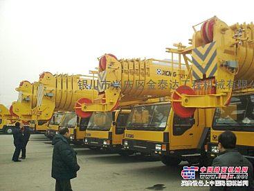 内蒙地区70-450吨吊车租赁