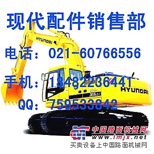 供应现代Hyundai行走马达配件