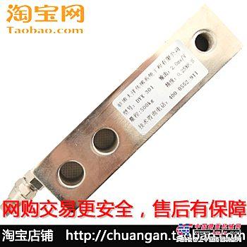 称重传感器 悬臂梁 量程0~300-2T  蚌埠传感器