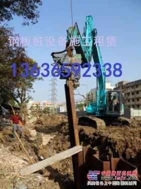 拔桩施工工程上海高频振动打桩机出租