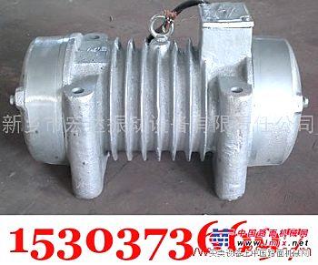 供应宏达ZBF-9 ZBF-6仓壁振动器 混凝土振动器