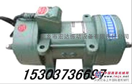 供应ZB-5平板振动器/混凝土振动器 CZ仓壁振动马达