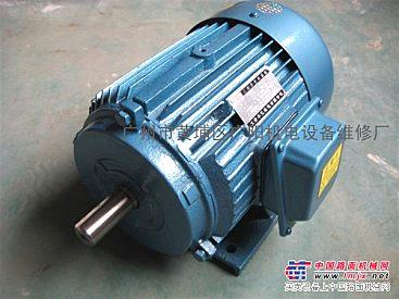 维修惠州异步电机修理与保养