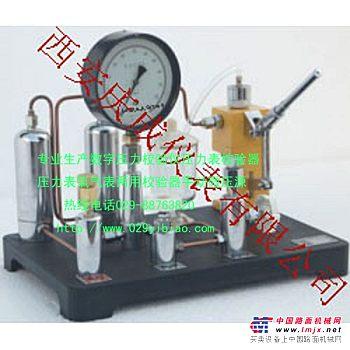UJ25型高电势直流电位差计\160MPA精密压力表