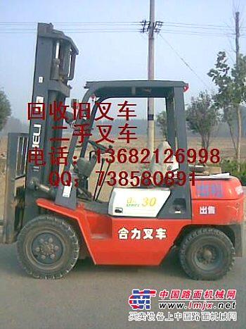 唐山低价出售二手叉车 秦皇岛二手3吨叉车 卢龙旧叉车回收收购