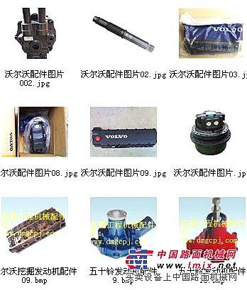 供应小松PW75-1挖机驾驶室总成批发/挖机驾驶室总成经销商