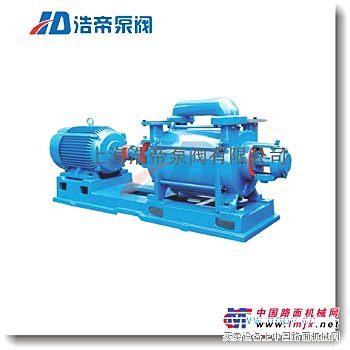 供应2SK型两级水环真空泵
