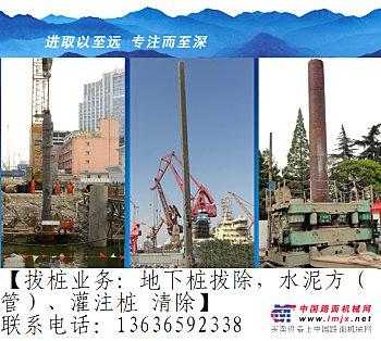 江苏省周庄镇路面钢板租赁公司,专业方桩拔除 地下废桩拔除