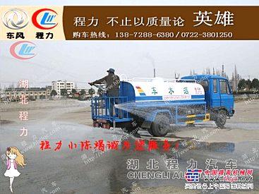 重庆洒水车生产厂家,随车吊高空洒水车13872886380